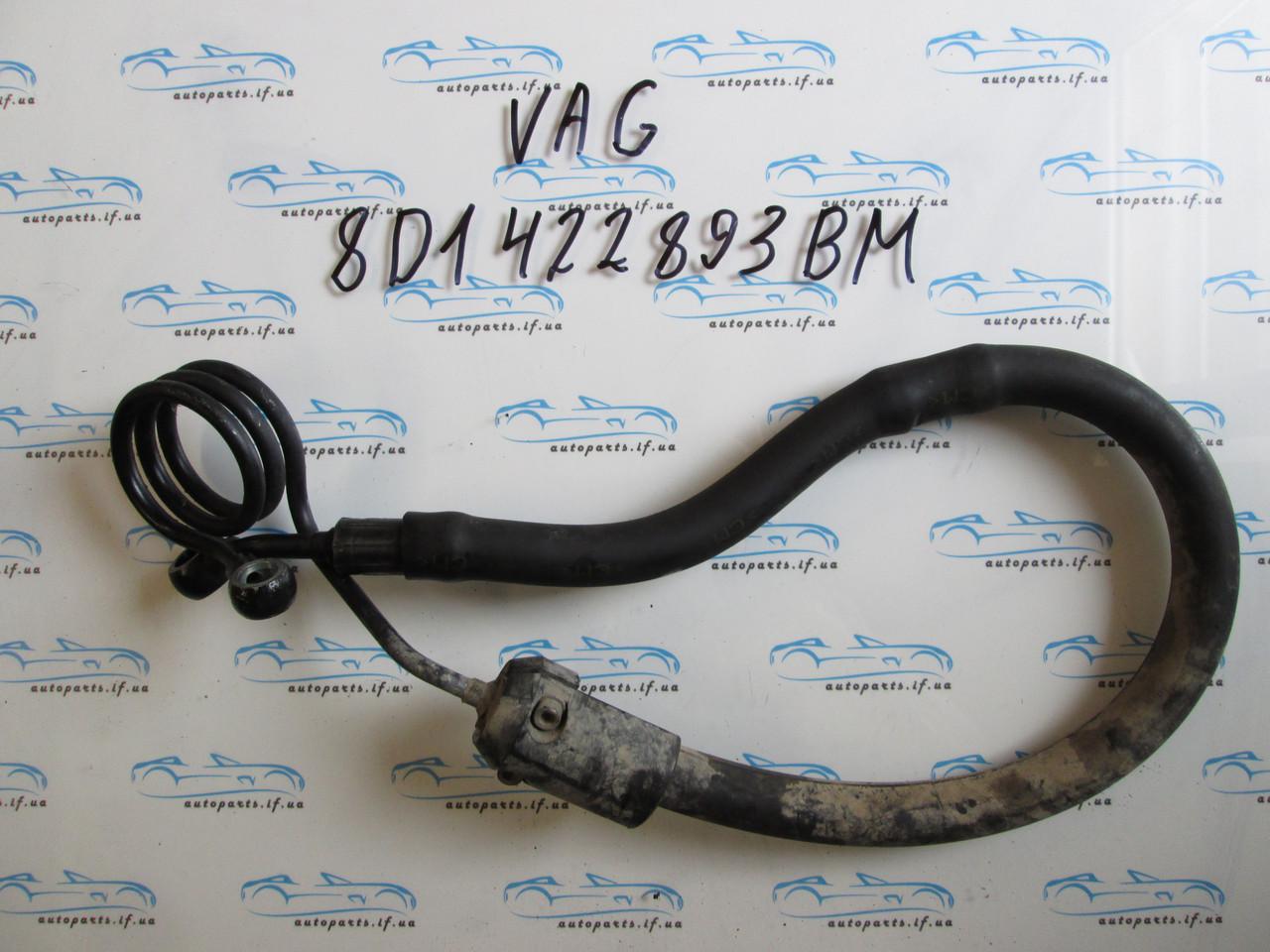 Шланг гидроусилителя VAG 8D1422893BM