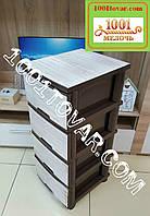 Комод пластиковый, с рисунком Деревое коричневое, 4 ящика, Алеана