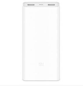 Внешний аккумулятор Xiaomi Mi Power bank 2C 20000 mAh QC 3.0 ORIGINAL белый, фото 2