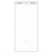 Внешний аккумулятор Xiaomi Mi Power bank 2C 20000 mAh QC 3.0 ORIGINAL белый