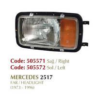 Фара Mercedes 2517