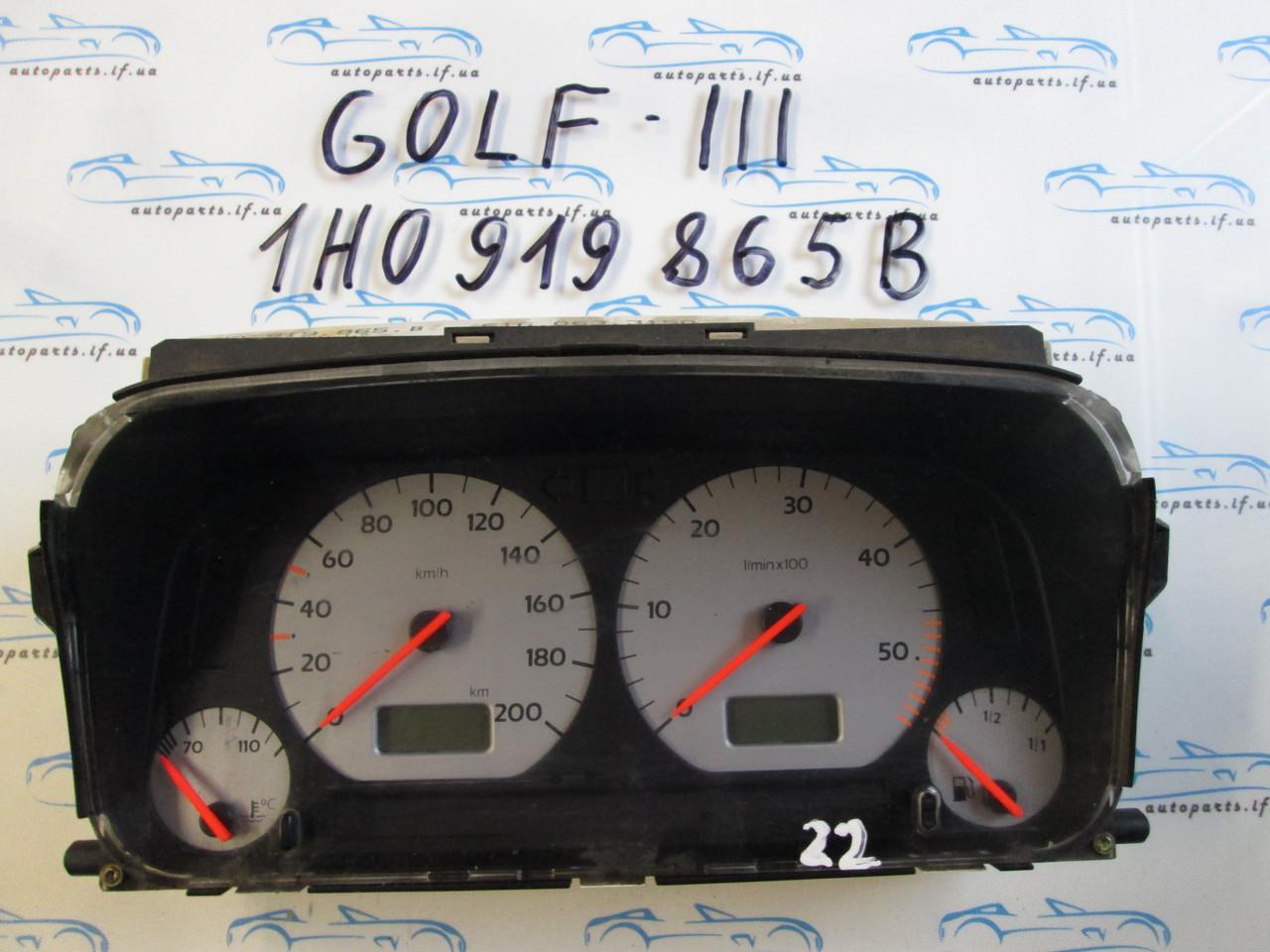 Панель приборов Golf 3, Гольф 3 1H0919865B
