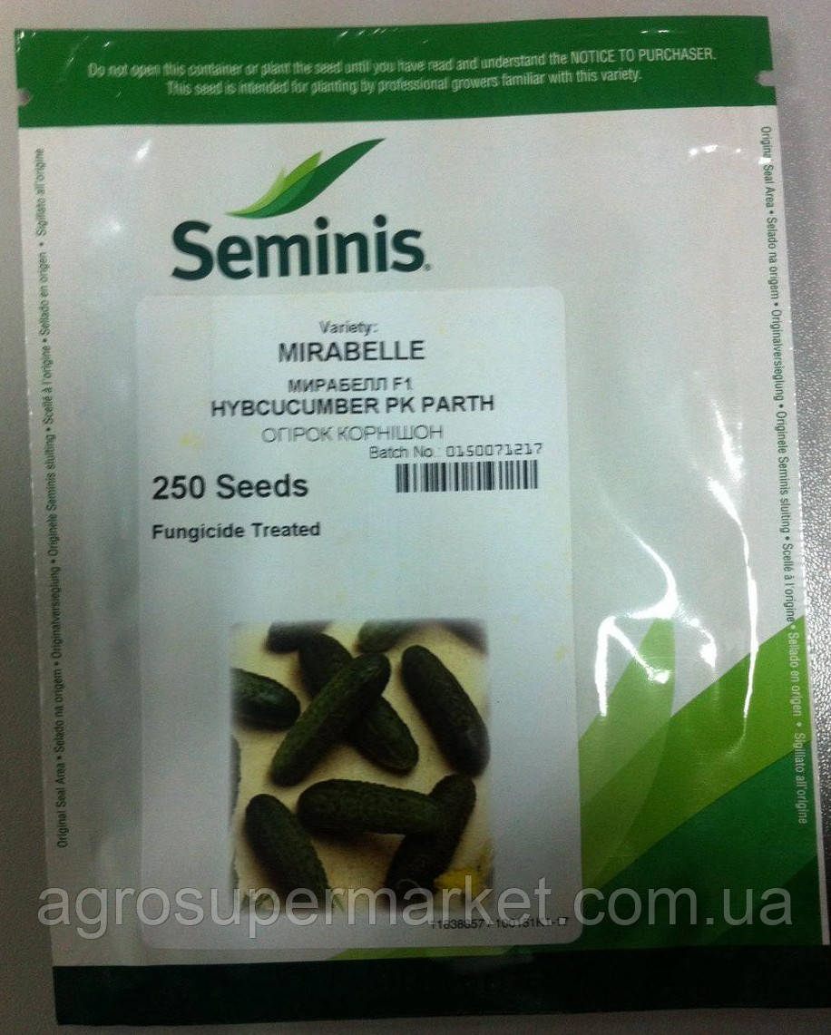 Семена огурца Мирабель F1 Seminis, 250 семян