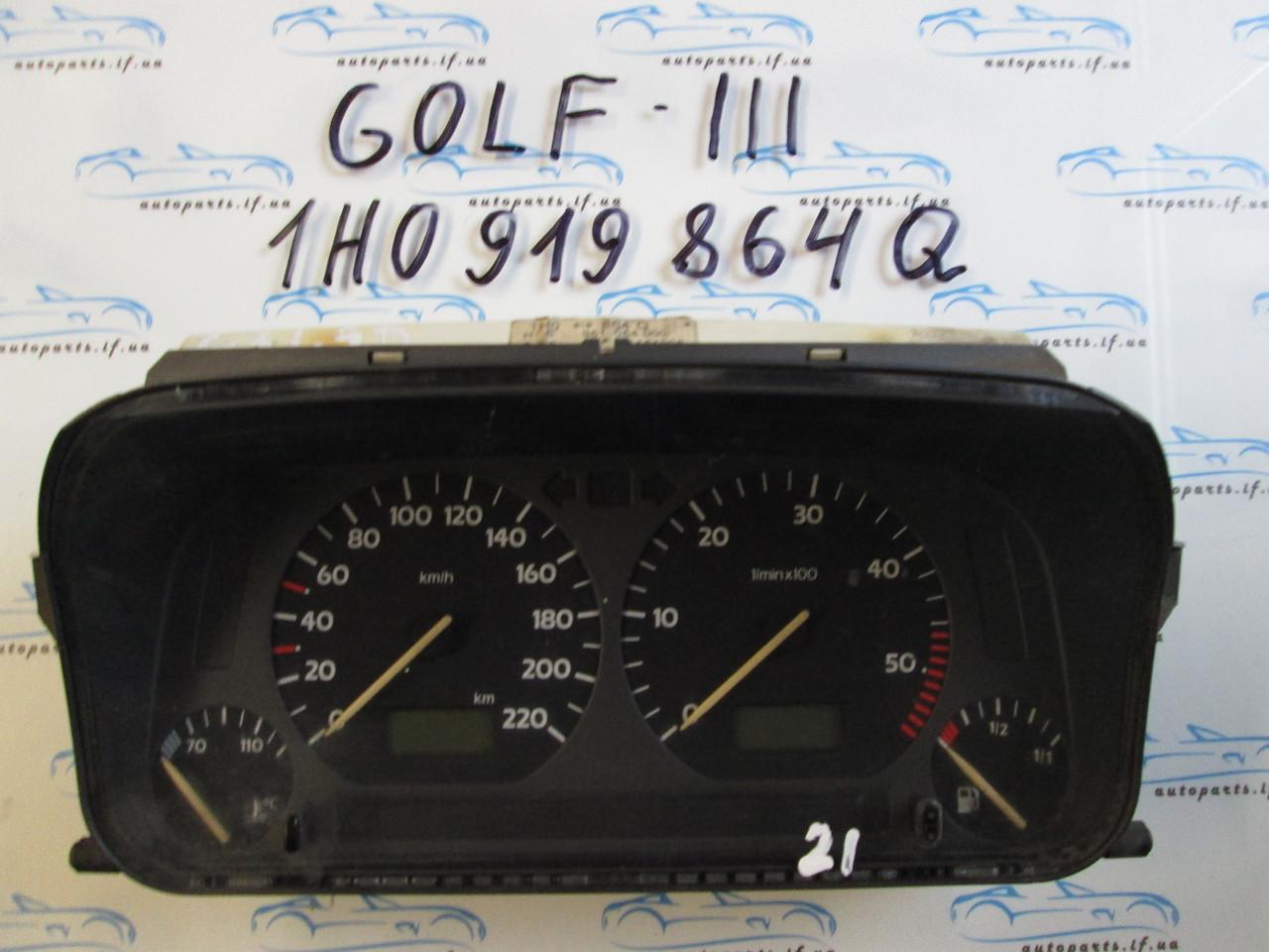 Панель приборов Golf 3, Гольф 3 1H0919864Q