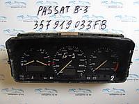 Панель приборов Passat B3, Пассат Б3 357919033FB