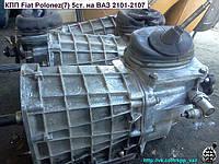КПП на ВАЗ 2101-2107 5ст. от  Fiat Polonez на жигули или НИВА  ГАРАНТИЯ