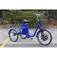 Новинка -шустрый трехколесный электровелосипед Vega  HAPPY 350W-36V колеса 22/20 + подарок