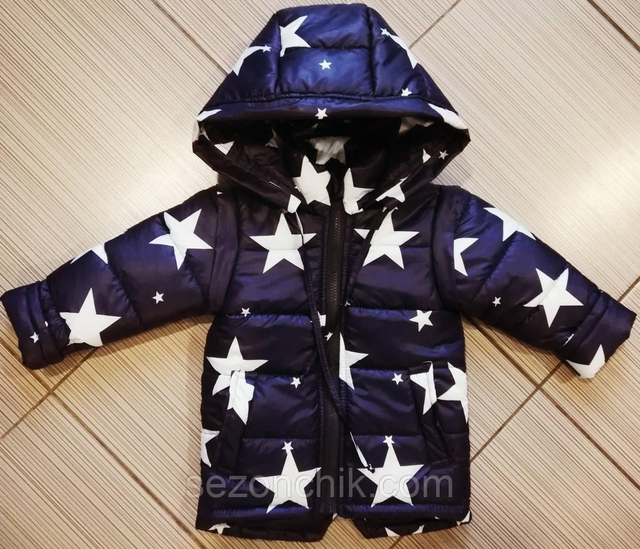 Демисезонные куртки на мальчиков модные