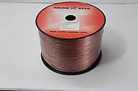 """Кабель акустический """"Sound Star"""" 2х1,5мм² омеднённый (ССА), прозрачно-розовый, 100м, фото 1"""