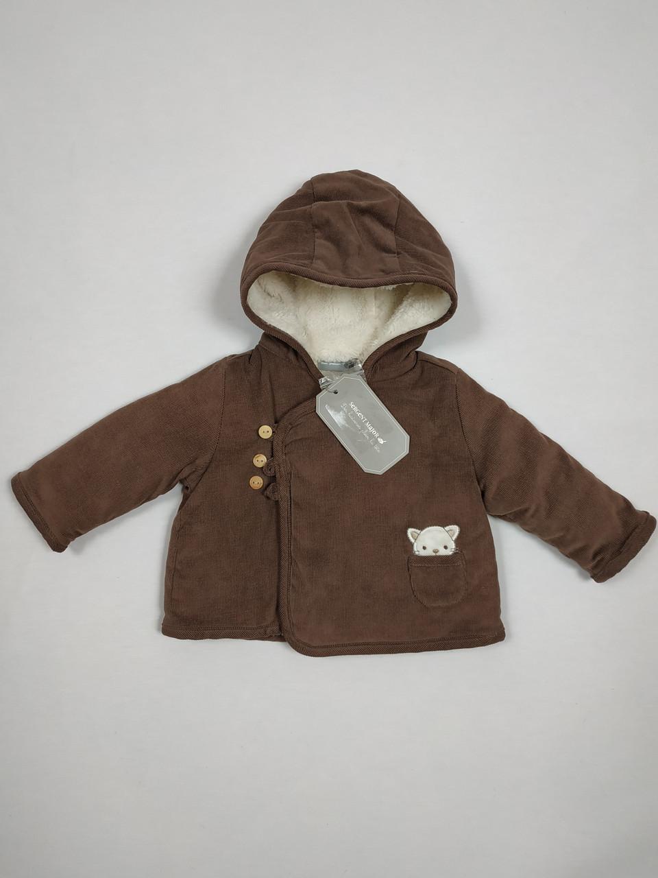 Куртка для мальчика Sergent Major 0-1 мес