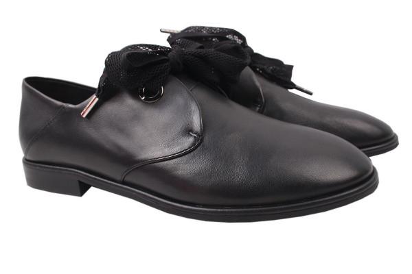 Туфли женские на низком ходу из  натуральной кожи черные на шнуровку Berkonty