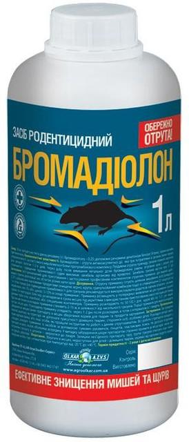Бромадиалон 0,25% - 1л