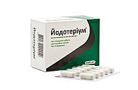 Натуральный препарат Йодотериум