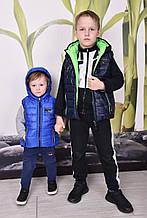 Двухсторонняя жилетка для мальчиков и подростков, цвета и размеры в ассортименте