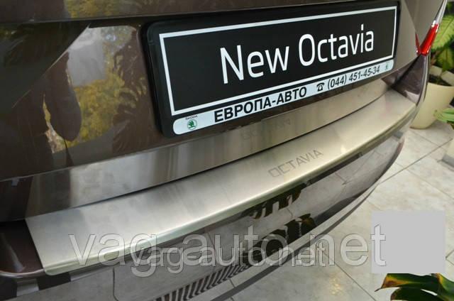 Накладка защитная на задний бампер Octavia A7 (5E) с загибом