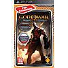 God of War: Призрак Спарты (PSP)