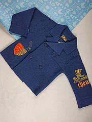 Пальто для мальчика DPam 1-2 года