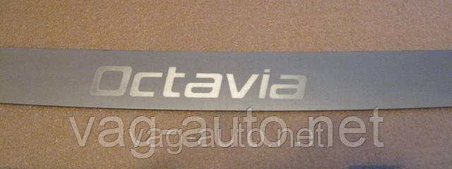 Накладка защитная на задний бампер Octavia A5 2004>