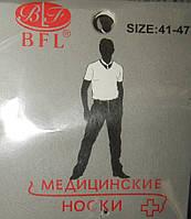 Носки медицинские без резинки  (Ф.Е.Д.) - стрейч