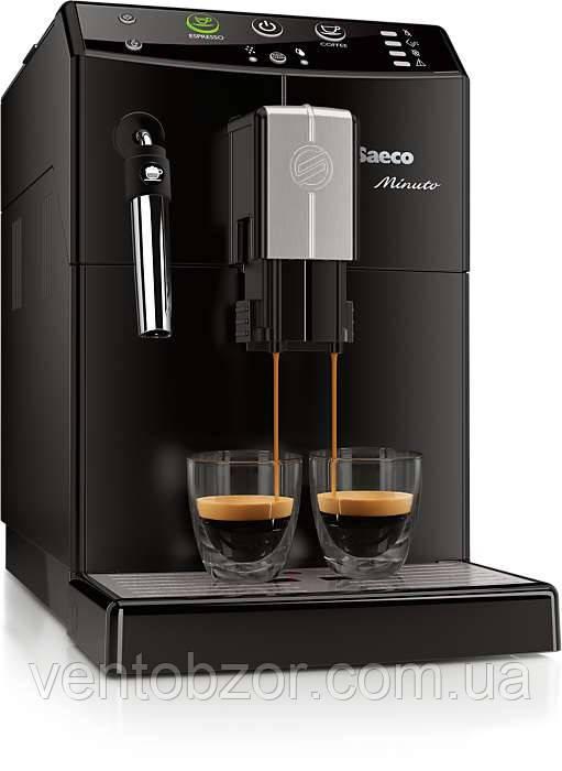 Кофемашина автоматическая Philips-Saeco HD8664/09