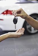 Восстановление ключа Chrysler при утере.