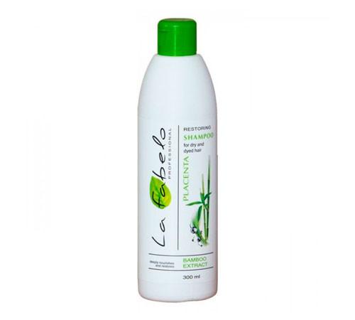 La Fabelo Professional шампунь для сухих и крашеных волос с экстрактом бамбука+ пшеничной плацентой 300 ml