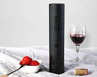 Умный штопор Xiaomi Electric Wine Bottle Opener Black, фото 2