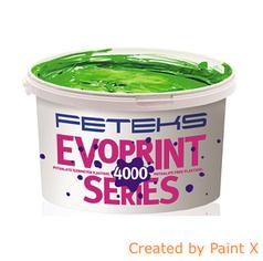 Краска пластизольная FETEKS WHITE 141