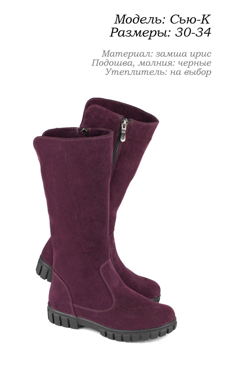 4cf4f5f67 Детская зимняя обувь: продажа, цена в Днепре. обувь детская и ...