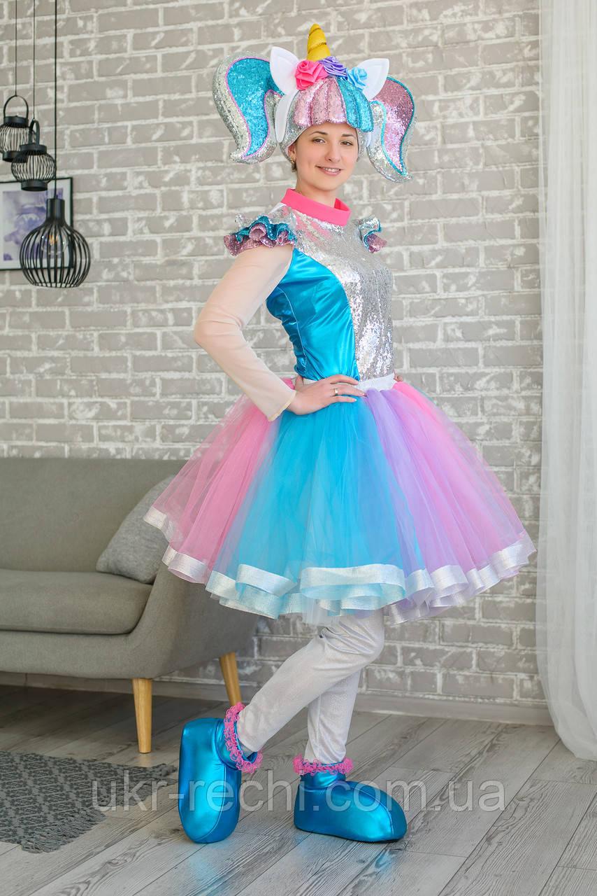 Карнавальный костюм для взрослых аниматоров Кукла L.O.L ЛОЛ Единоржка