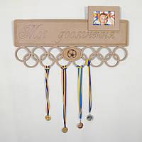 Рамка + медальница, фото 1