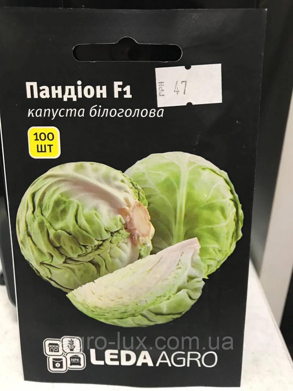 Семена капусты ранней Пандион F1 100 шт