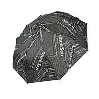 """Женский зонт с интересным принтом газетных статей, полуавтомат от фирмы """"Max"""", черный"""