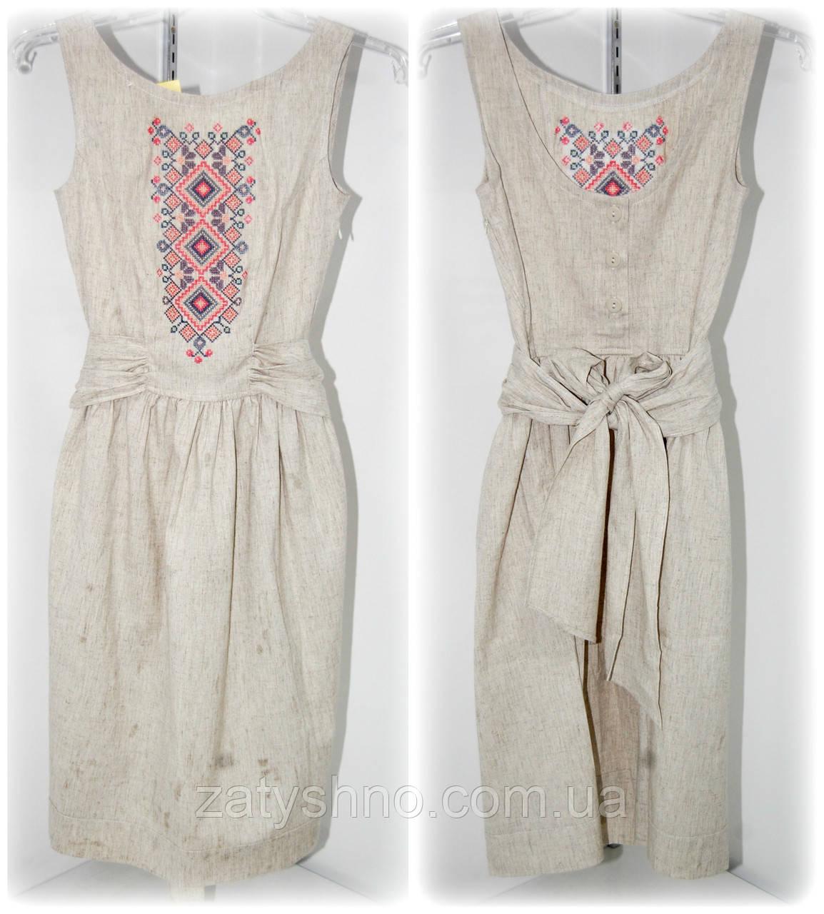 Купить платье недорого интернет магазин