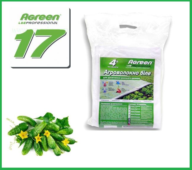 Агроволокно Agreen (белое) 17г/м², 1,6х10 м. в пакетах