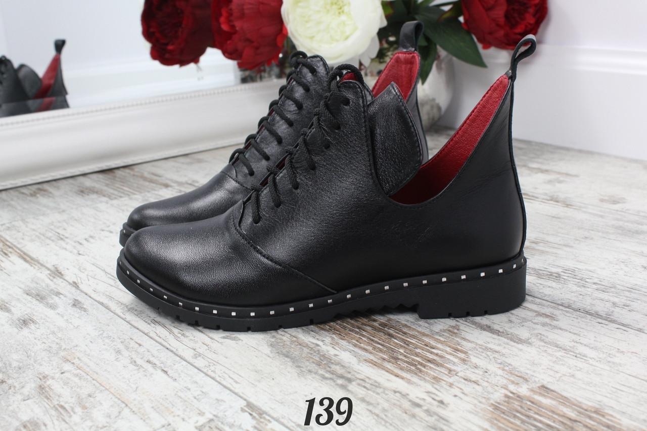 Кожаные осенние ботинки Balmani на низком ходу с вырезом черные. Аналог