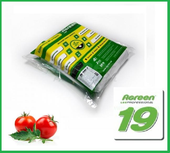 Агроволокно Agreen (белое) 19г/м², 3,2х10 м. в пакетах