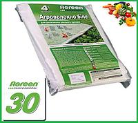 Агроволокно Agreen (белое) 30 г/м², 1,6х10 м. в пакетах , фото 1