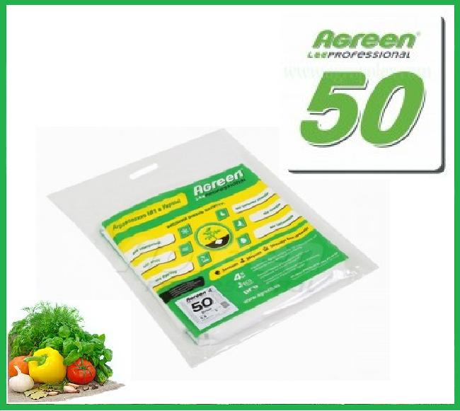 Агроволокно Agreen (белое) 50г/м², 1,6х10 м. в пакетах