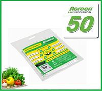 Агроволокно Agreen (белое) 50г/м², 3,2х10 м. в пакетах, фото 1