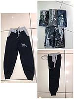 Спортивні штани для хлопчика на 7-10 років чорного, сірого, синього кольору оптом