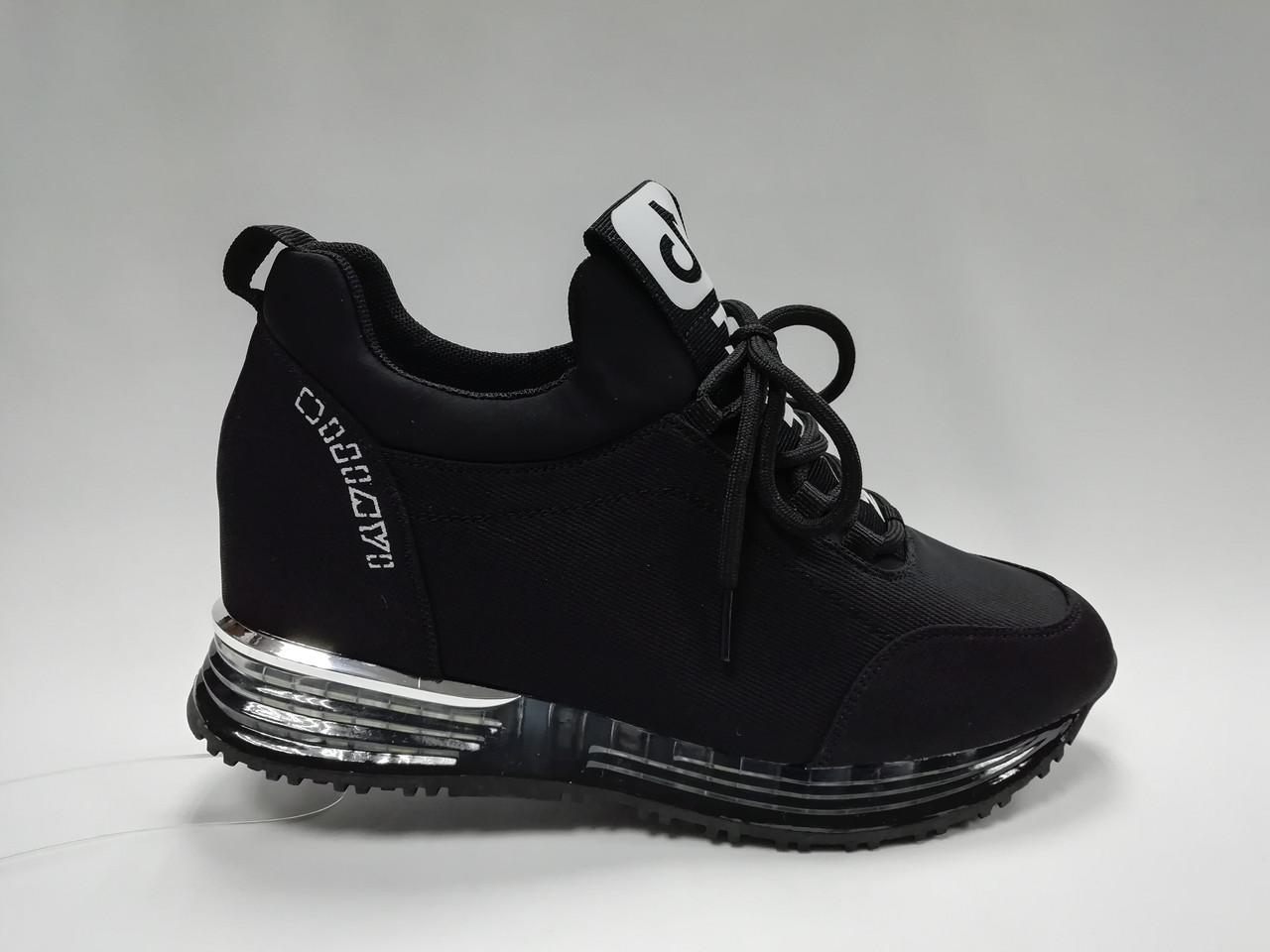 Кросівки чорні на товстій підошві. Снікерси.