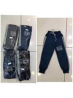 Спортивные штаны для мальчика на 7-10 лет черного, серого, синего цвета оптом