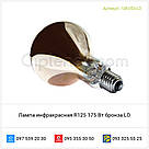 Лампа инфракрасная R125 175 Вт бронза LO, фото 3