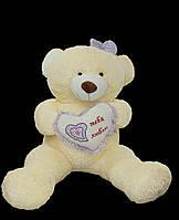 Большой Мишка 200 см с сердцем плюшевый медведь на подарок любимой девушке