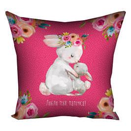 Подушки з принтом для прекрасних дам
