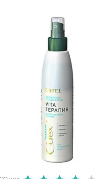 ЭстельСпрей-уход для волос облегчение расчесывания Estel Curex vita Therapy