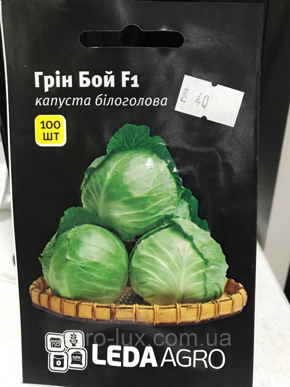 Семена капусты б/к Грин бой F1 100 шт
