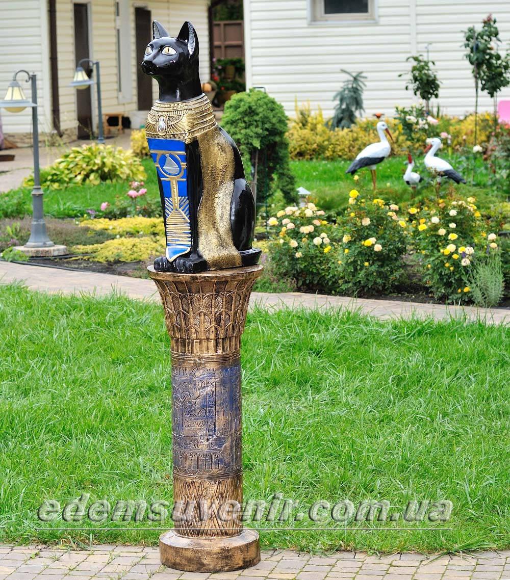Садовая фигура  Кот Египетский и Колонна Египетская