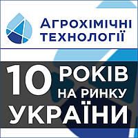 Агрохимичні технології - 10 років на ринку України